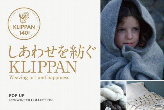 KLIPPAN(クリッパン)のポップアップ開催