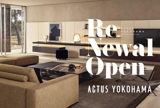 アクタス・横浜店リニューアルオープン