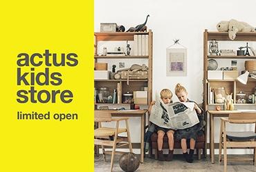 アクタス・吉祥寺店に、期間限定で「ACTUS KIDS STORE」オープン!
