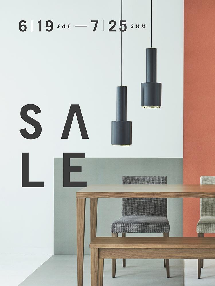 アクタス,家具,北欧.インテリア,インテリアショップ,暮らし,セール,sale