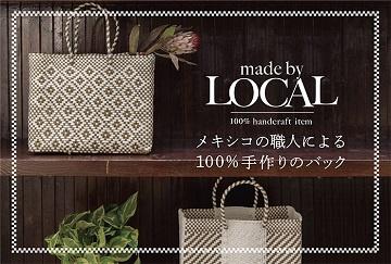 アクタス・横浜店で「メルカドバッグ」のポップアップ開催中!