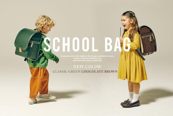 ACTUS SCHOOL BAG 2022 MODEL