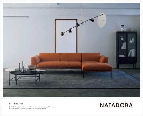 NATADORA