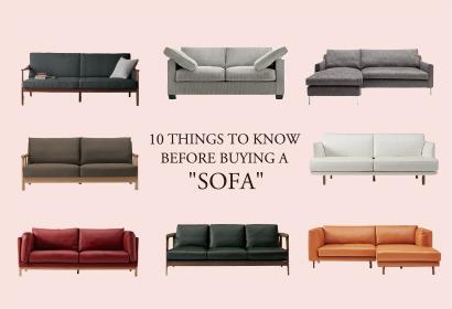 ソファを買う前に知っておきたい10のこと
