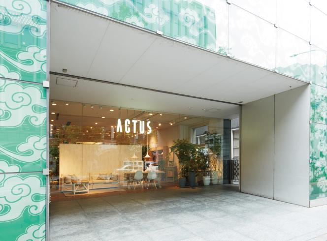 アクタス・京都店