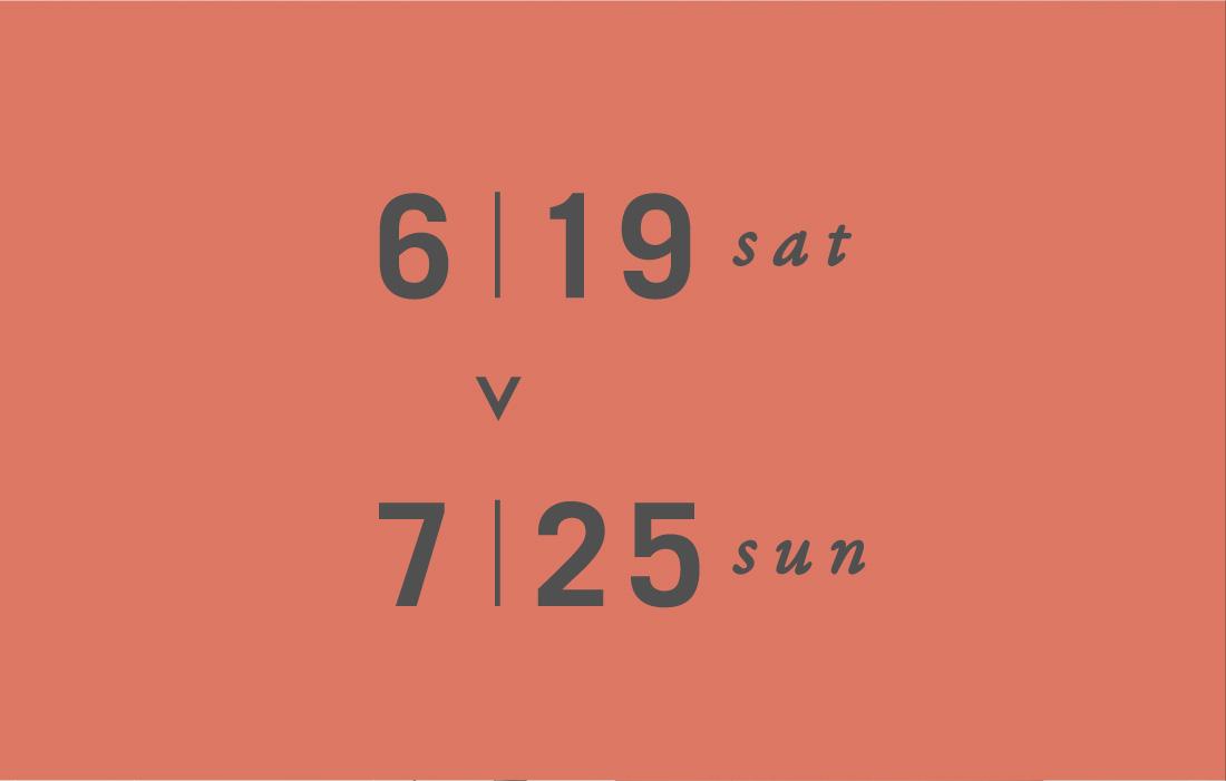 ACTUS 2021 SUMMER SALE 6/19 START